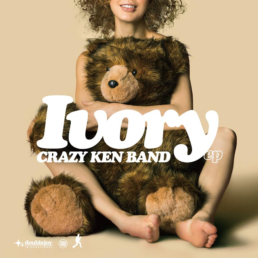 「Ivory ep」 6月24日発売 提供 : DOUBLE JOY RECORDS