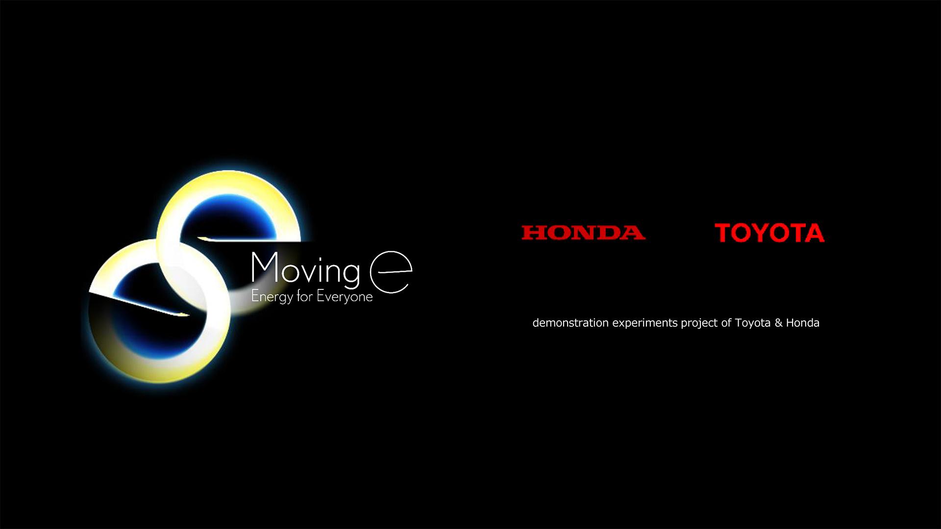 "Presentation ""Demonstration experiments project of Toyota & Honda"""