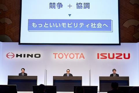 Yoshio Shimo, President & CEO, Hino Motors, Ltd. / Akio Toyoda, President, Toyota Motor Corporation / Masanori Katayama, President, Isuzu Motors Limited