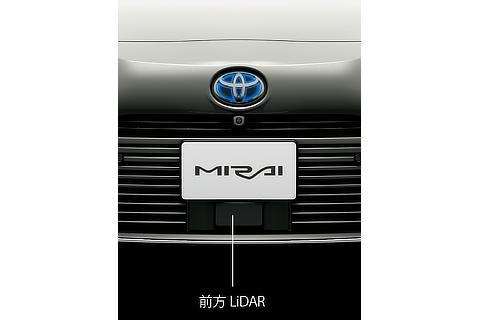 トヨタ チームメイト[アドバンスト ドライブ]マルチセンシングシステム 前方LiDAR
