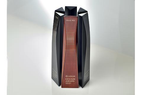 LEXUS DESIGN AWARD 2021 Trophy