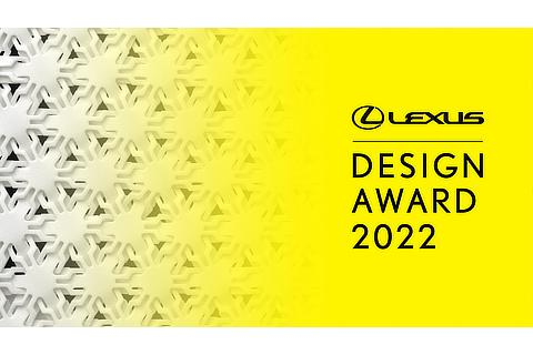 LEXUS DESIGN AWARD 2022 Key Visual
