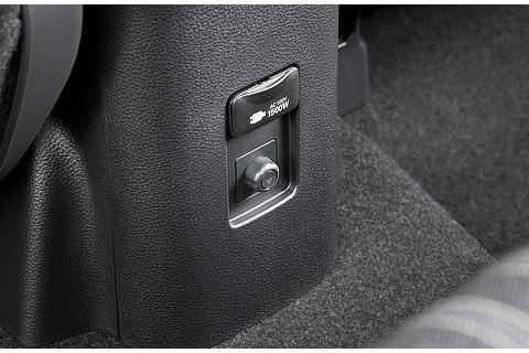 アクセサリーコンセント(AC100V・1500W/非常時給電システム付) ※写真はZ(2WD)