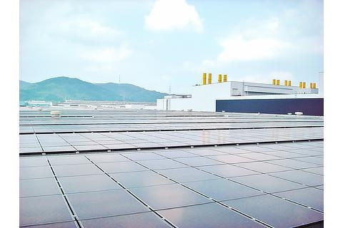 Solar panels at Toyota Motor Kyushu