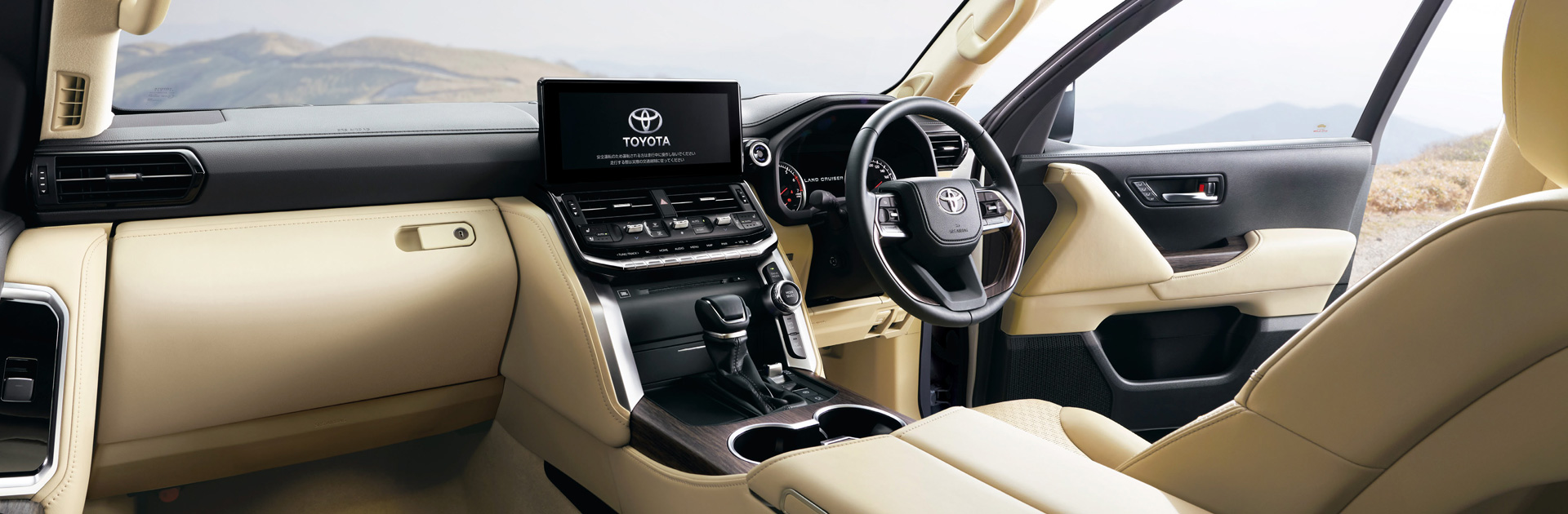 Toyota Launches New Land Cruiser - Image 2