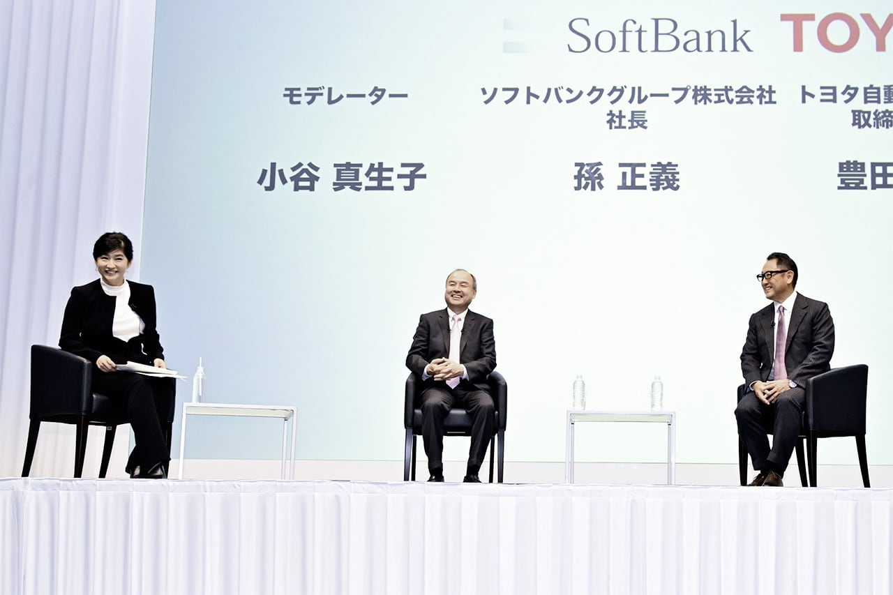 Joint Press Conference by Toyota Motor Corporation and SoftBank Corp.