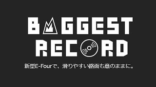 RAV4 plays one of the world's biggest records