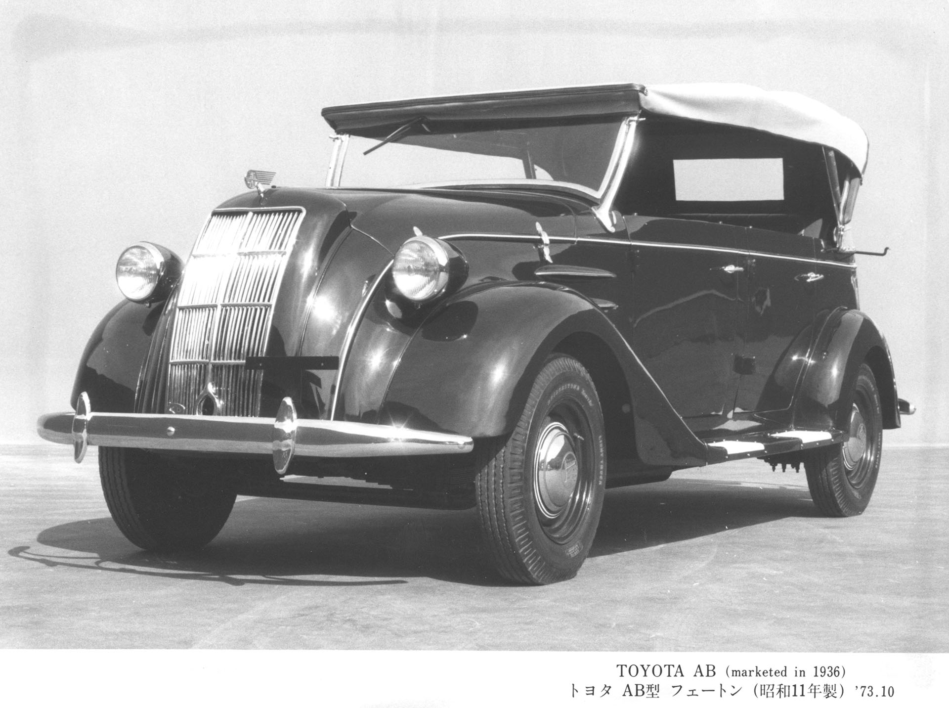 TOYOTA AB (marketed in 1936) | Toyota Motor Corporation ...