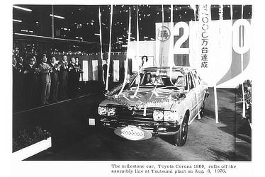 The milestone car, Toyota Corona 1800, rolls off the assembly line at Tsutsumi plant on Aug. 8, 1976.