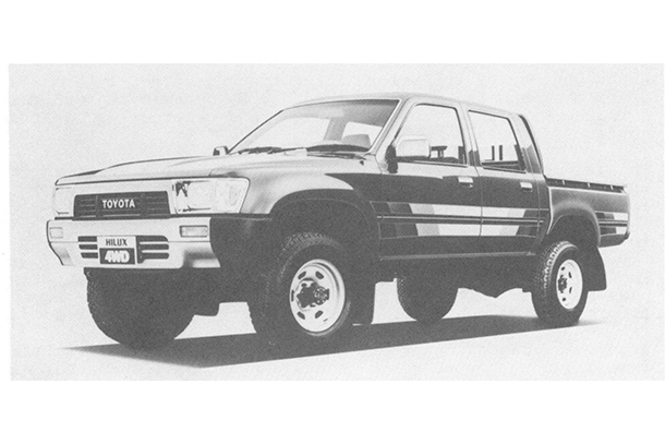 Full Model Change for Toyota Hilux Pickup Truck