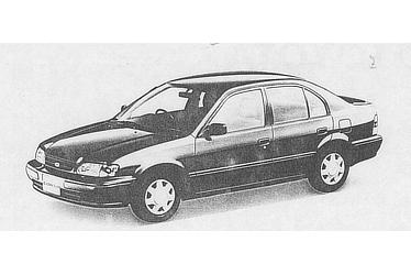 Corsa 1300 AX (with options)