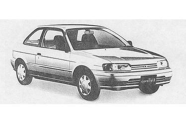 Corolla II 1300 Windy (with options)