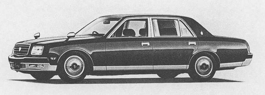 Toyota Century (with full options)