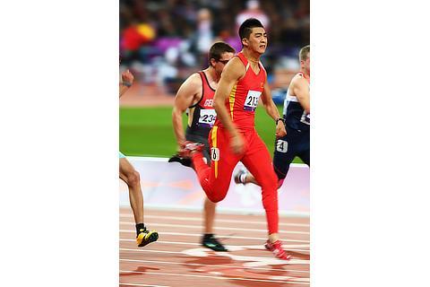 Fu Xinhan