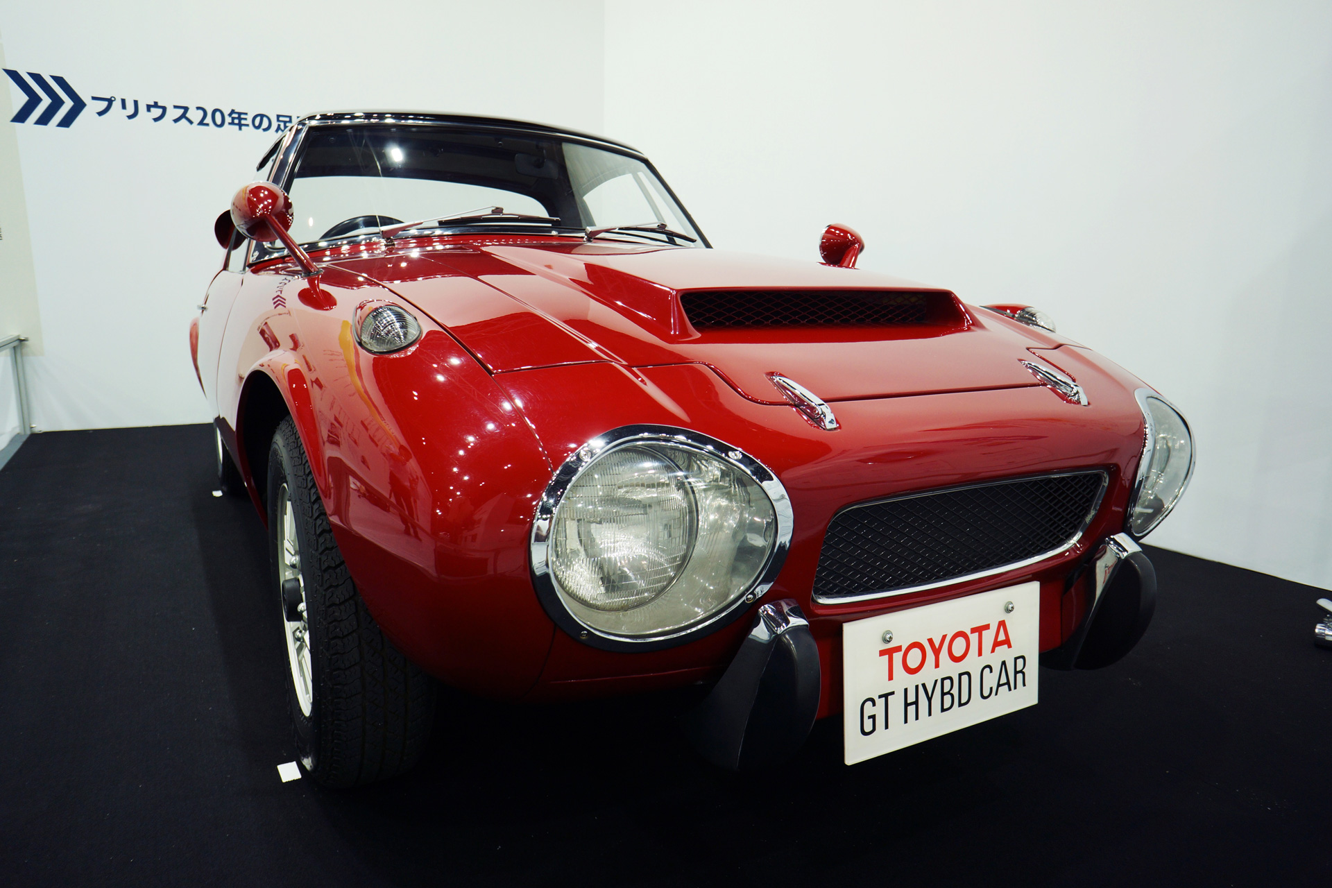Toyota Sports 800 Gas turbine-Hybrid
