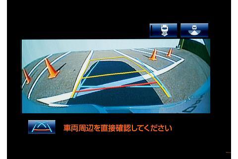インテリジェントパーキングアシスト (ワイドモード) (画角約180°)
