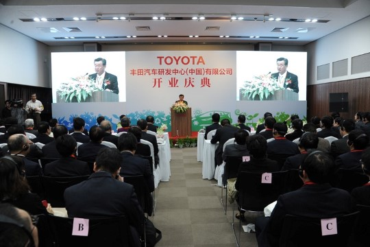 TMEC completion ceremony