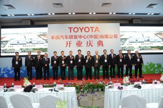 TMEC completion ceremony group photo