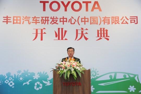 TMEC President Tadashi Yamashina speaking at TMEC completion ceremony