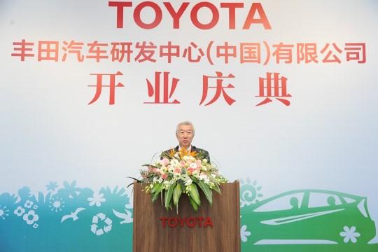 TMC Executive Vice President Mitsuhisa Kato speaking at TMEC completion ceremony