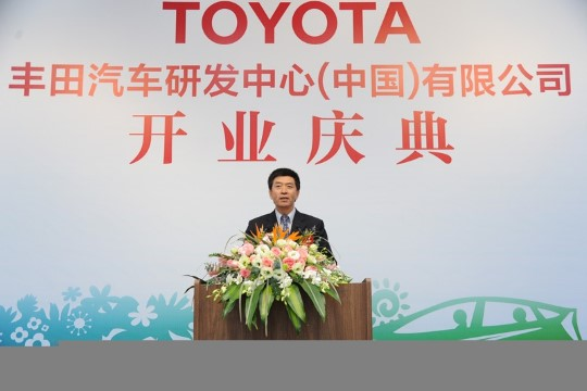 TMCI Executive Vice President Dong Changzheng speaking at TMEC completion ceremony
