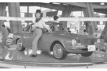 1963年