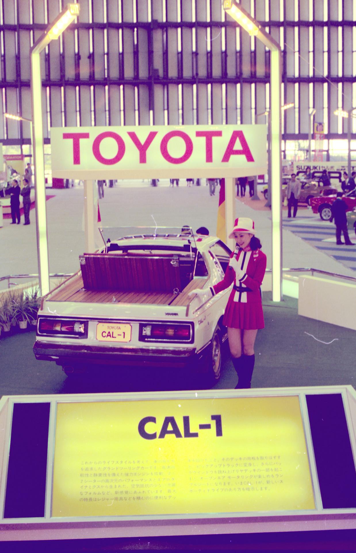 1977年 | トヨタ自動車株式会社 公式企業サイト