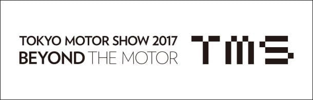 TOKYO MOTOR SHOW [TMS] WEB SITE